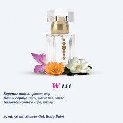 № 111 - Аромат Versace Bright Crystal