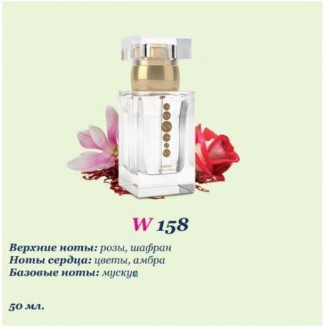 №158-  Аромат Montale Roses Musk
