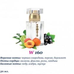 №160-  Аромат Mercedes Benz  L`eau